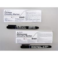 Circuitry Marker(銀ナノ粒子インクペン)