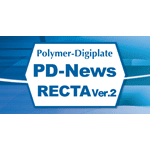 pd-news_rectaver2_150x150
