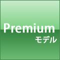 premium_120px_1
