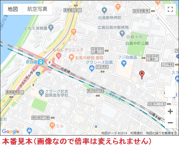 hiroshima_map20190930