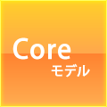 core_120px_1