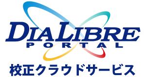 dialibreportal_mark