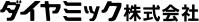 diamic-logo