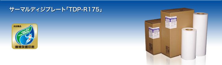 r175_image