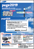 page2018_front