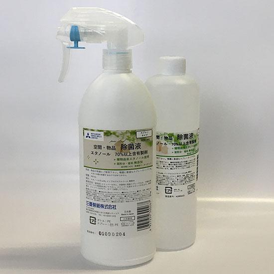 次亜塩素酸 アルコール 混ぜる 次亜塩素酸ナトリウムとアルコールを混ぜると、有毒ガスが発生するこ...