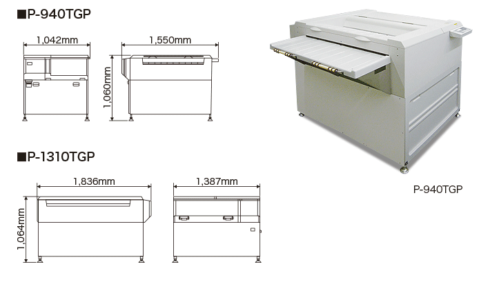 p-940gp_dimensions