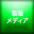 ga_68px