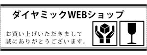 50mm_DMCWebShop