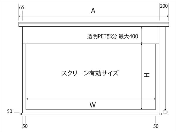SRS-06_Size1_600px