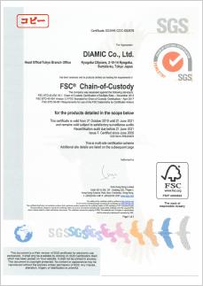 SGSHK-COC-002678-Diamic_copy2020_1