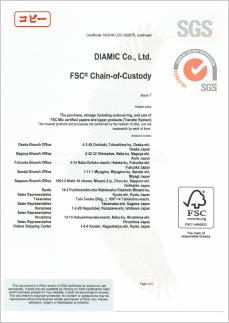 SGSHK-COC-002678-Diamic_copy2020_2